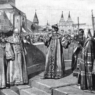 Царь Иоанн IV открывает первый Земский собор своею покаянною речью, художник Клавдий Васильевич Лебедев