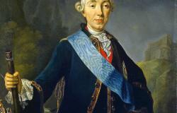 Коронационный портрет императора Петра III Фёдоровича, Л. К. Пфанцельт
