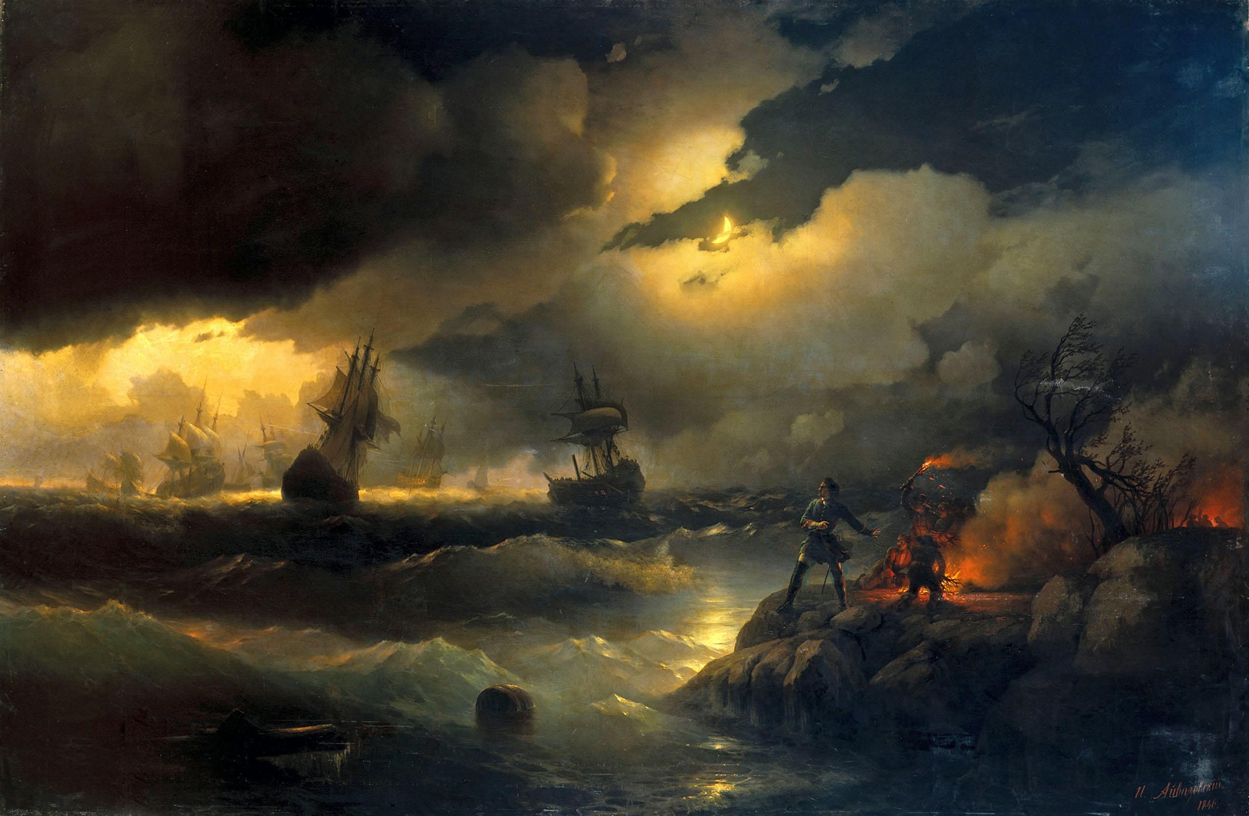 Петр I при Красной Горке, зажигающий костёр на берегу для подачи сигнала гибнущим судам своим, И.К.Айвазовский