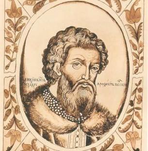 Александр Невский, миниатюра из «Царского титулярника»