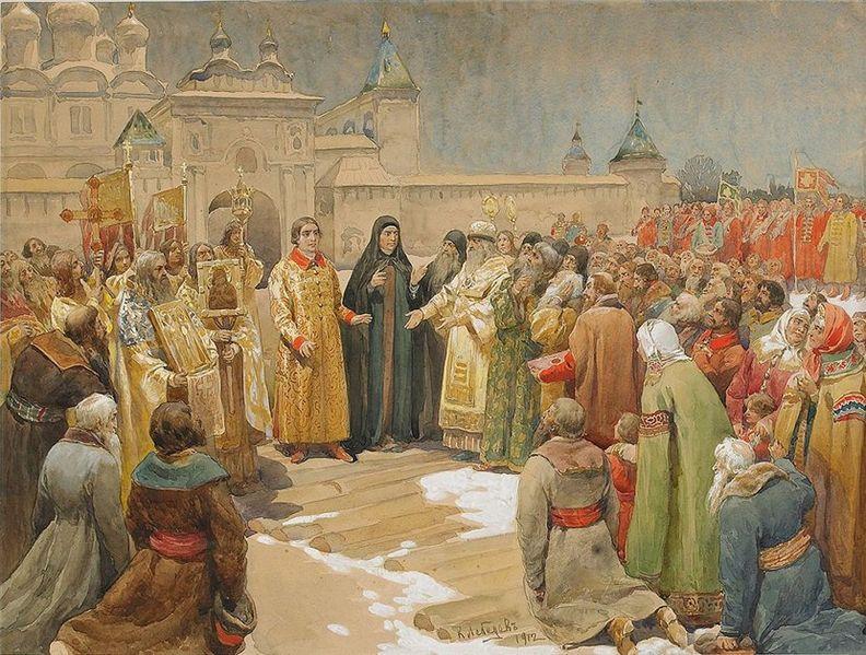 Избрание Михаила Романова в 1613 году, Клавдий Васильевич Лебедев