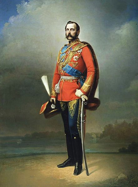 Портрет императора Александра II, Николай Александрович Лавров