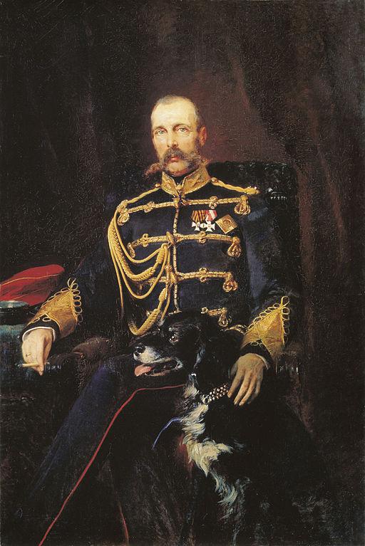 Портрет Александра II, Константин Егорович Маковский