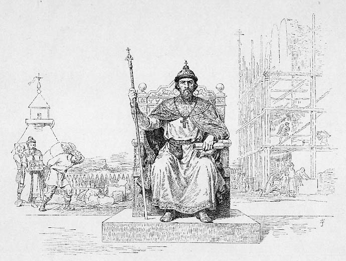 Великий князь Иоанн Данилович, Василий Петрович Верещагин