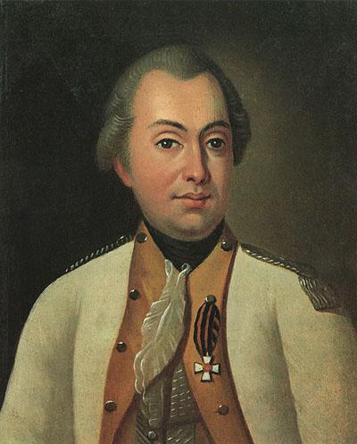 Портрет русского генерала М. И. Кутузова, автор неизвестен