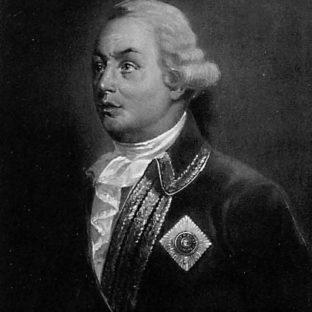 Петр Александрович Румянцев, автор неизвестен