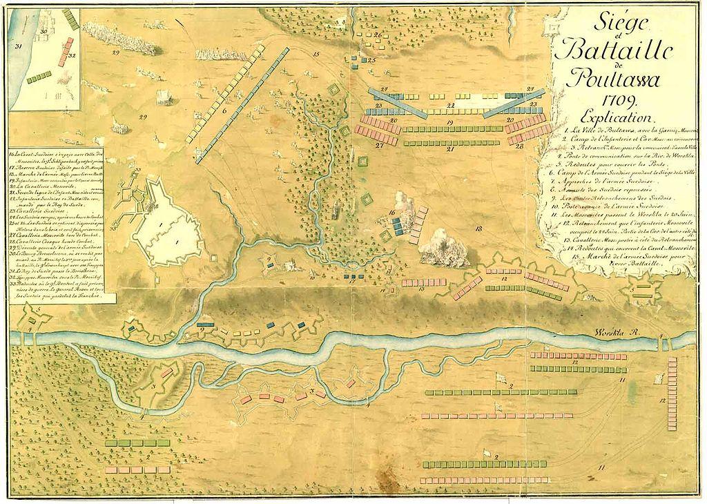 Карта Полтавской битвы, с французским комментарием; Военные архивы Швеции, Стокгольм
