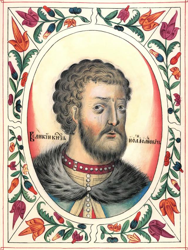 Иван II Красный, Царский титулярник 1672 года