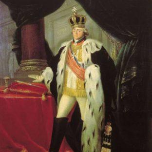 Портрет Павла I России как Великого Магистра Ордена Мальты, Сальваторе Тончи