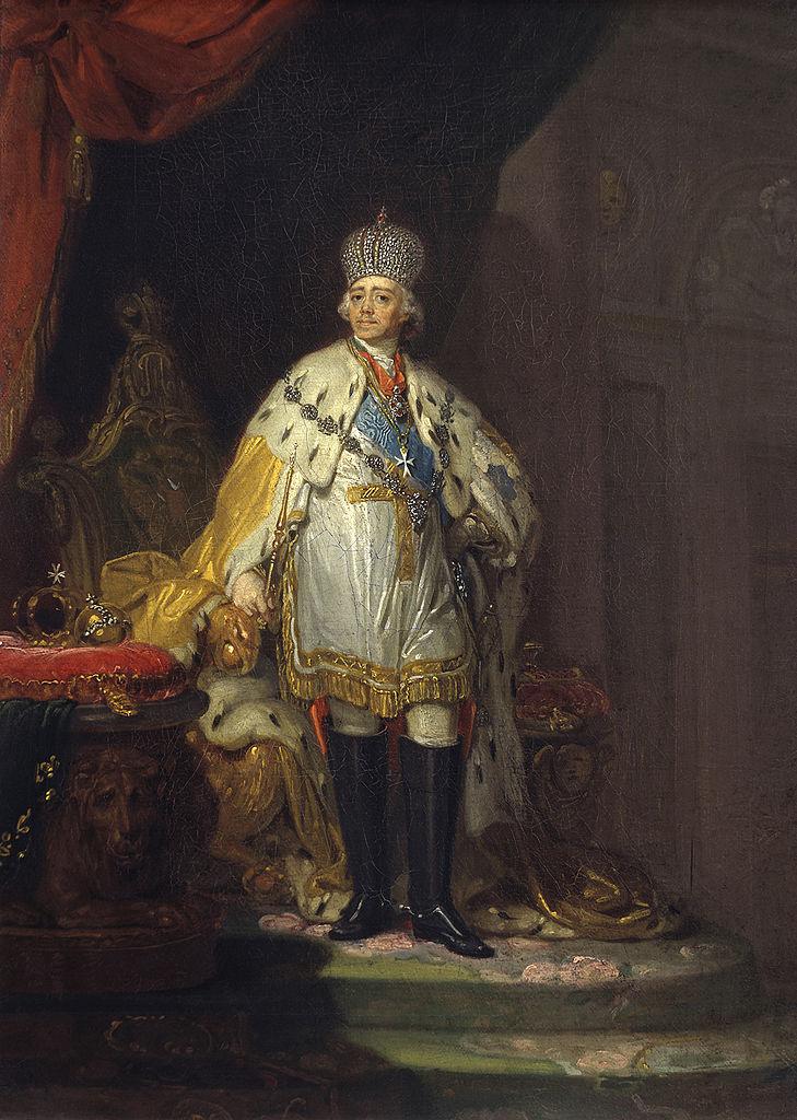 Портрет Павла I в мантии «Далмация», В. Л. Боровиковский