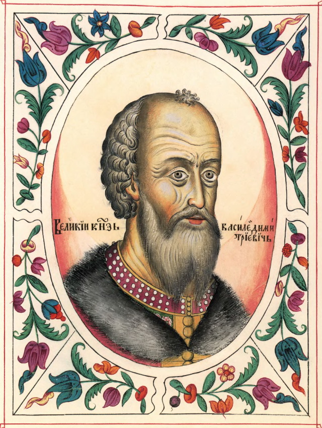 Василий I Дмитриевич, Царский титулярник