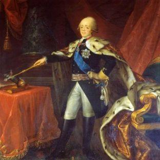Портрет императора Павла I, Николай Аргунов
