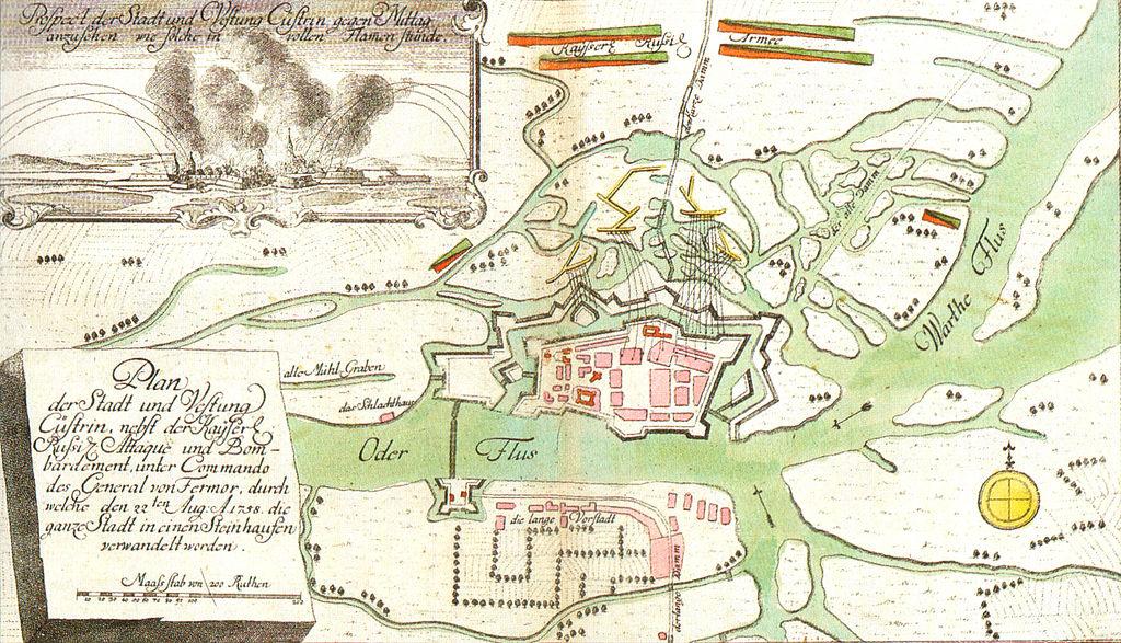 Осада крепости Кюстрин (план), автор неизвестен