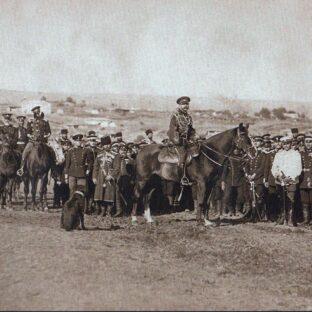 Его Величество Император Александр II со своей гвардией во время осады Плевны, автор неизвестен