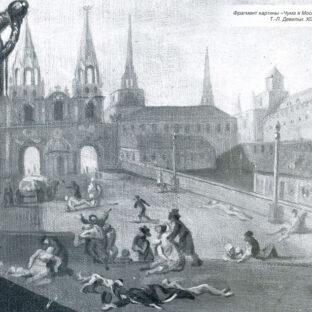 Чумной бунт в Москве, Т. Л. Девильи