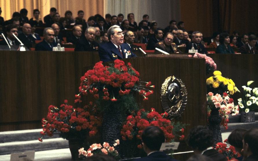 Председатель Президиума Верховного Совета СССР Леонид Ильич Брежнев, Юрий Абрамочкин