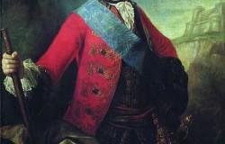 Петр III. Биография