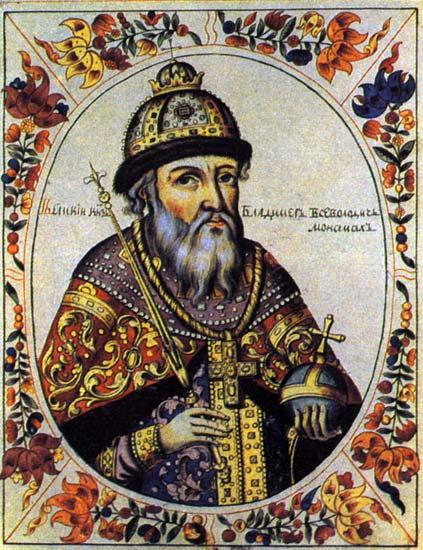 Владимир II Всеволодович Мономах, миниатюра из «Царского титулярника»