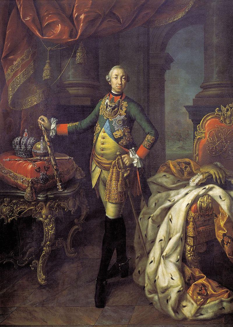 Портрет Петра III, Алексей Петрович Антропов