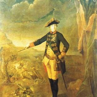 Портрет императора Петра III, Федор Степанович Рокотов