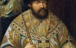 Портрет царя Алексея Михайловича, неизвестный русский художник второй половины 17 века