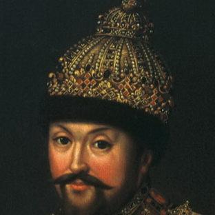 Фрагмент портрета царя Михаила Федоровича, Иоанн Генрих Ведекинд