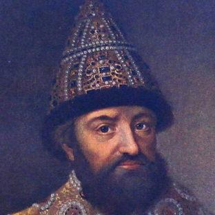 Фрагмент портрета царя Михаила Федоровича, автор неизвестен