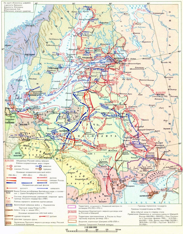 Карта военных действий Северной войны, Военный Энциклопедический Словарь под редакцией Н. В. Огаркова