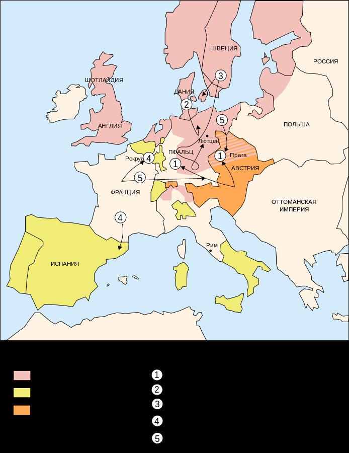 Карта Тридцатилетней войны, Дмитрий Родионов (производная работа)