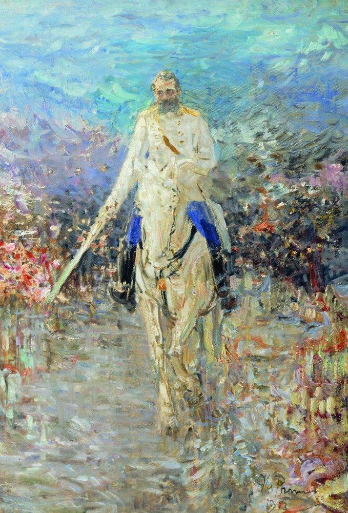 Конный портрет Александра II, Илья Ефимович Репин