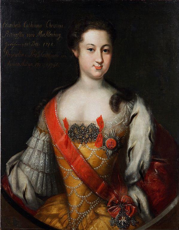 Портрет Анны Леопольдовны, Иоанн Генрих Ведекинд