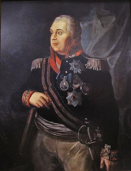 Михаил Илларионович Кутузов, Р. М. Волков