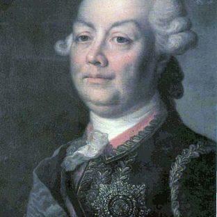 Портрет генерал-фельдмаршала П. А. Румянцева-Задунайского, автор неизвестен