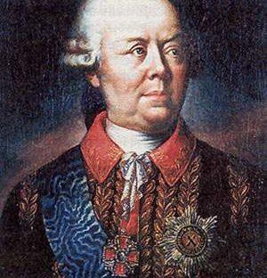 Портрет Петра Александровича Румянцева, автор неизвестен