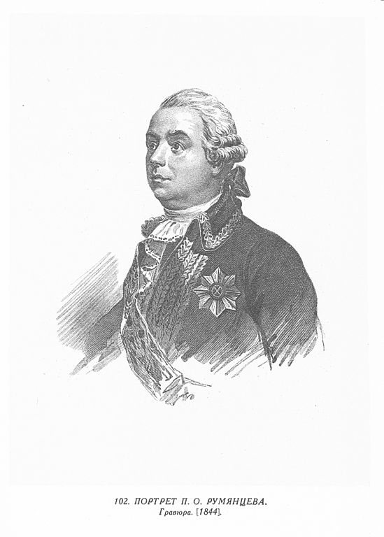 Портрет Петра Александровича Румянцева, Тарас Григорьевич Шевченко