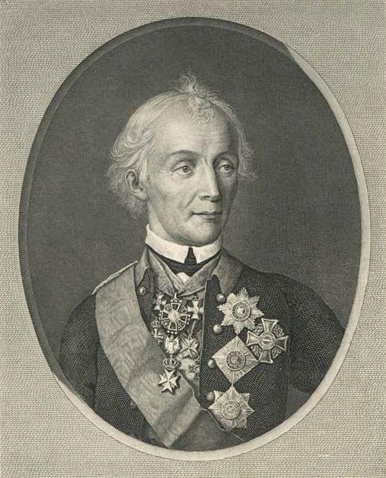 Портрет полководца Александра Васильевича Суворова, Николай Иванович Уткин