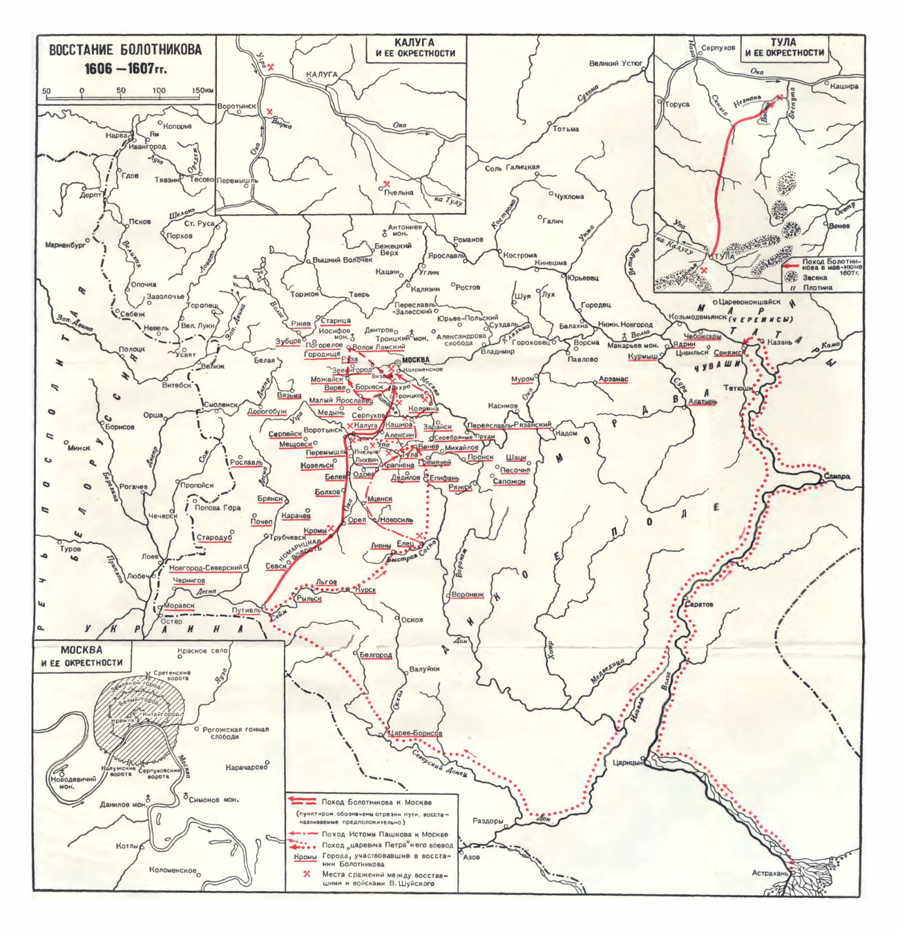 Восстание Болотникова 1606-1607 годы, карта-схема, И. И. Смирнов