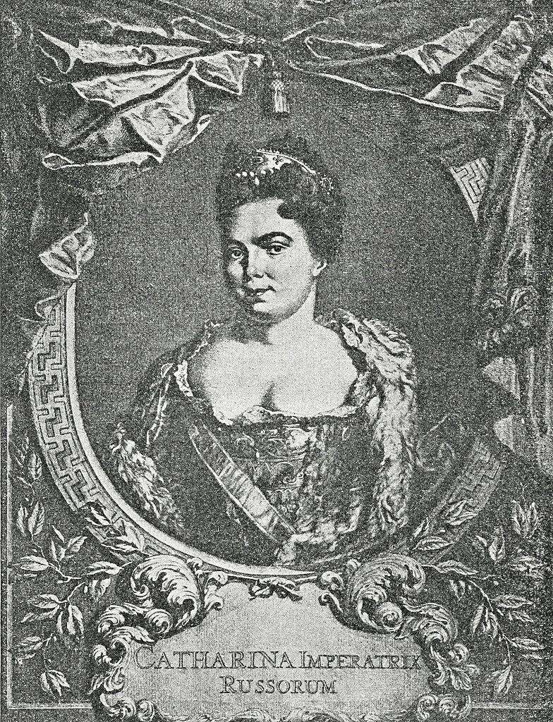 Императрица Екатерина I, Военная энциклопедия Сытина
