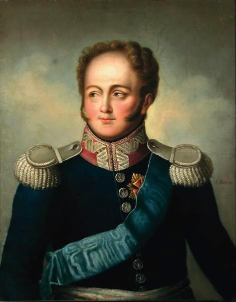 Царь Александр I в польской общей форме, автор неизвестен