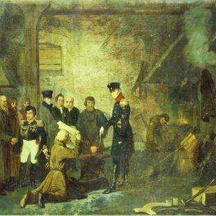 Александр I на Нижнеисетском заводе в 1824 г., А. И. Корзухин
