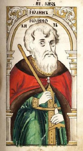 Князь Иван Иванович Красный, Царский титулярник
