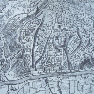 Центральная часть гравюры «План осады Смоленска», В. Гондиус