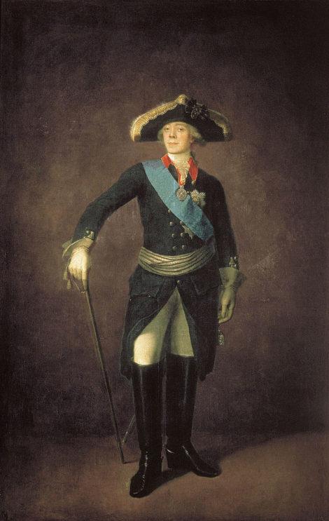 Портрет Павла I, С. С. Щукин